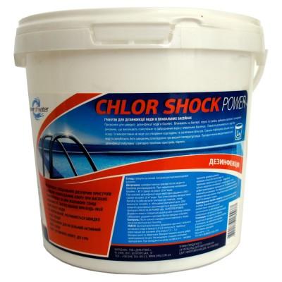 Гранулы для шоковой дезинфекции CHLOR SHOCK POWER, 1 кг
