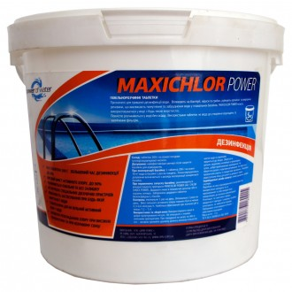 Таблетки для дезинфекции MAXI CHLOR POWER, 5 кг