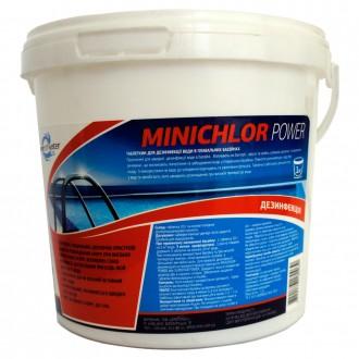 Таблетки для дезинфекции MINI CHLOR POWER 1 кг