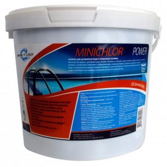 Таблетки для дезинфекции MINI CHLOR POWER 5 кг